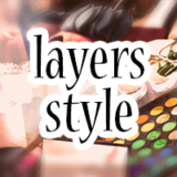 layers style編集部